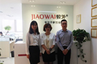 新加坡TMC学院中国区市场总监高琴女士考察教外留学